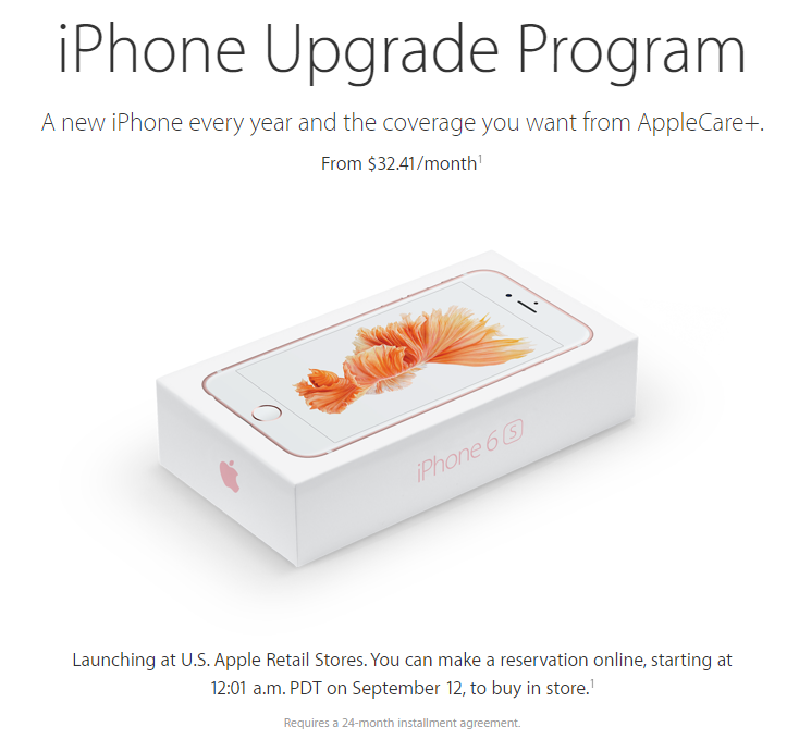 Apple upgrade program